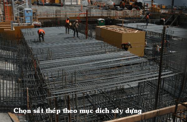 Hình ảnh: Kinh nghiệm chọn sắt thép xây nhà, Thép xây dựng thép nào tốt nhất